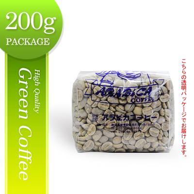 ガテマラ アンティグア カペウ(生豆)