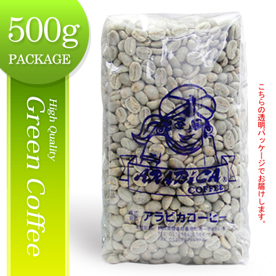 ロイヤル マンデリン(生豆)