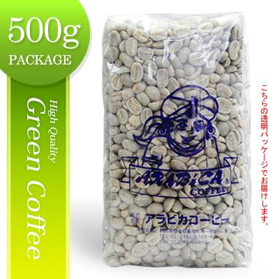 ペルー ベロニカ(生豆)
